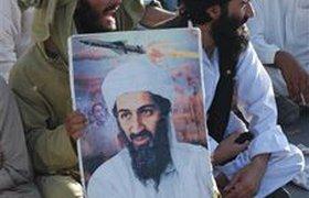 США сообщили о смерти бен Ладена. ВИДЕО