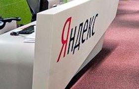 """""""Яндекс"""" оценил себя на $1 млрд дороже Mail.ru Group"""