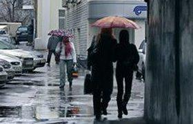 Выходные в Москве: от дождя можно будет спрятаться в музеях. ФОТО, ВИДЕО