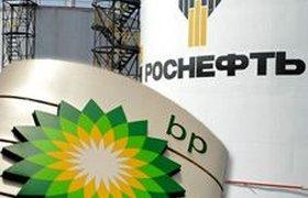 """В полночь истек срок создания альянса между BP и """"Роснефтью"""""""
