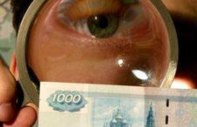 Деньги уходят из России из-за плохого инвестклимата