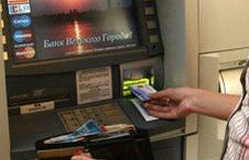 Россияне не хотят пользоваться кредитками