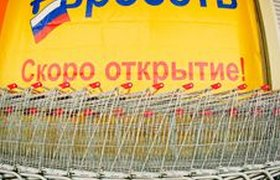 """""""Евросеть"""" займется продажей бытовой техники"""