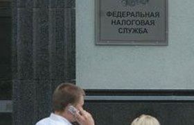 ФНС будет разоблачать фирмы-однодневки по новым правилам
