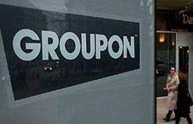 Groupon хочет привлечь $750 млн в ходе IPO