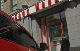 Банк Москвы подал иски к винзаводам Бородина на 850 млн рублей