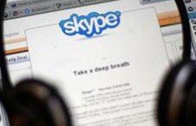 """Skype """"продырявит"""" увольняемым топ-менеджерам """"золотые парашюты"""""""