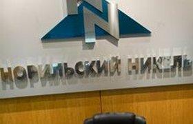 """Собрание акционеров """"Норникеля"""" снова обернулось скандалом"""