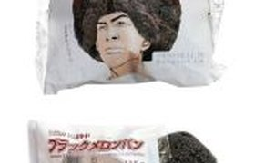 Японская упаковка