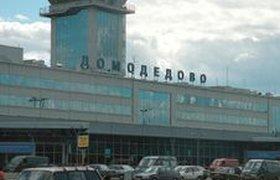 """СМИ: СКР искал в """"Домодедово"""" собственников аэропорта. ВИДЕО"""