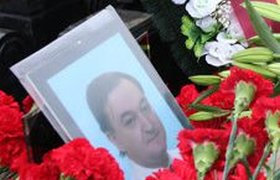 Следственный комитет списал смерть Магнитского на врачей. ВИДЕО