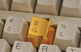 Клавиатура главного бухгалтера