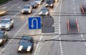 Минтранс предлагает строить дороги на деньги автомобилистов