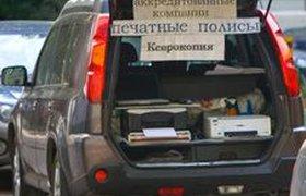 ОСАГО подорожает по всей России