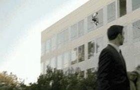 Полет из окна