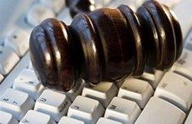 """Рассекреченные """"Яндексом"""" пользователи подают в суд на интернет-магазины"""