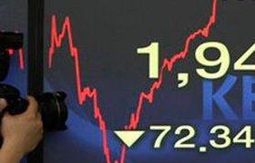 Мировой фондовый рынок пережил сильнейшее падение с 2008 года