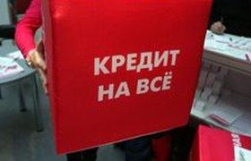Россияне активно занимают деньги у банков