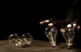 Танцующие лампочки
