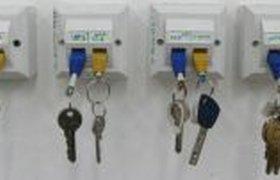 Держалка для ключей