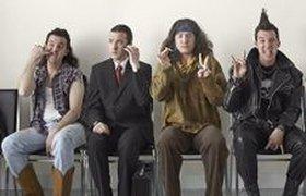 Панки в офисе: брать ли их на работу? ФОТО