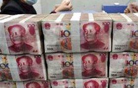 Конец китайского экономического чуда