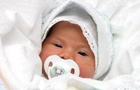 Новости о новорожденных
