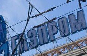 """Дочки"" ""Газпрома"" потеряли 28 млрд рублей на инвестпрограмме"