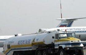 Генпрокуратура проведет проверку по дефициту керосина в аэропортах
