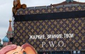 """Чемодан без ручки: павильон Louis Vuitton разошелся на """"фотожабы"""". ФОТО"""