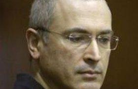 Первое заявление Михаила Ходорковского. ТЕКСТ