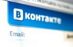 """Глава LiveInternet: стиль работы Перекопского  привел коммуникации """"ВКонтакте"""" не в лучшую форму"""