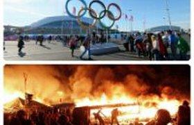 Французские СМИ призывают спортсменов прекратить участие в Олимпиаде из-за кровопролития в Киеве