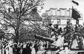 Итоги Второй мировой войны глазами граждан разных стран