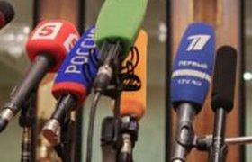 Россияне стали больше доверять федеральным телеканалам