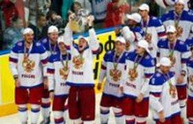 В соцсетях обсуждают победу сборной России на чемпионате мира по хоккею