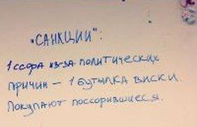 Около четверти российских сотрудников признались, что в их офисах спорят о политике и Украине