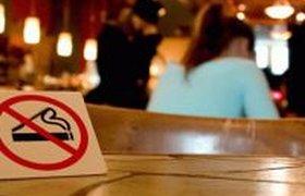 Как клубы и рестораны готовятся к запрету на курение