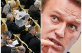 """В социальных сетях обсуждают """"наброс"""" Навального на """"Мой мир"""" и очередной запрет от депутатов"""