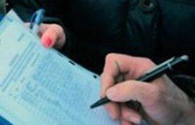В Facebook дают инструкции, как собирать подписи для участия в выборах