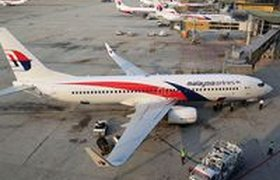 Малазийский Boeing разбился в 80 километрах от Донецка. ФОТО