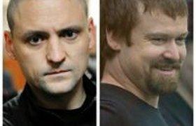 В соцсетях обсуждают приговор Сергею Удальцову и Леониду Развозжаеву