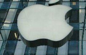 Чему Apple учит сотрудников на своих секретных курсах