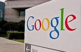 Кто в Google зарабатывает больше всех?
