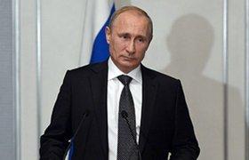 Пользователи соцсетей обсудили мирный план Путина