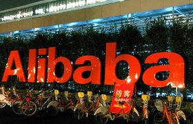 СМИ: Alibaba нашла партнера в России и назначила главу российского подразделения AliExpress