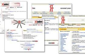 Как менялись крупные российские интернет-сайты