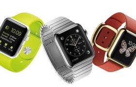 Мода на носимые гаджеты: от фитнес-трекеров до Apple Watch. ФОТО