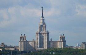 Российские вузы укрепили позиции в рейтинге лучших университетов мира