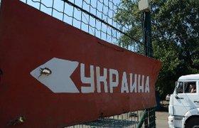 Политолог: в конце октября Киев и ДНР поделят территорию по югославскому варианту